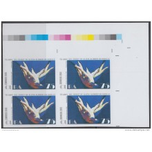 2013-510 CUBA MNH 2013. IMPERFORATED PROOF BLOCK 4. ALICIA ALONSO. BALLET. DANZA. DANCE.