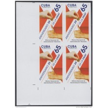 2015-187 CUBA MNH 2015. IMPERFORATED PROOF BLOCK 4. ANIVERSARIO DE LA ONAT.