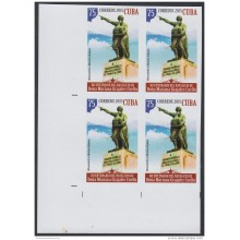 2015-188 CUBA MNH 2015. IMPERFORATED PROOF BLOCK 4. MARIANA GRAJALES CUELLO. INDEPENDENCE WAR.