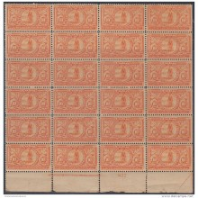 1902-100 CUBA REPUBLICA. (LG-1032) 1902. Ed.175. 10c BICICLETA CICLE SPECIAL DELIVERY PLATE NUMBER BLOCK 24 MNH.