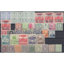 FAC-101 ESPAÑA SPAIN. SEGUI OLD FACSIMILE REPRODUCTION. LOT OF 126 DIFFERENT STAMPS.