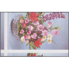 1995-EP-10 CUBA 1995. Ed.1c. POSTAL STATIONERY CARD. MOTHER DAY FLORES FLOWERS. CUT ERROR.