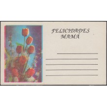 1994-EP-33 CUBA 1994. POSTAL STATIONERY PERIODO ESPECIAL CARD. FLORES FLOWERS UNCATALOGUED. ERROR DOUBLE ENGRAVING.