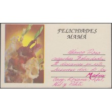 1994-EP-32 CUBA 1994. POSTAL STATIONERY PERIODO ESPECIAL CARD. FLORES FLOWERS UNCATALOGUED. USED.