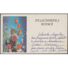 1994-EP-31 CUBA 1994. POSTAL STATIONERY PERIODO ESPECIAL CARD. FLORES FLOWERS UNCATALOGUED. USED.