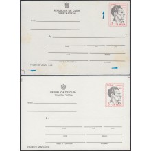 1986-EP-135 CUBA 1986. Ed.138. JULIO ANTONIO MELLA. POSTAL STATIONERY UNUSED. ERROR DISPLACED CENTER AND CUT.