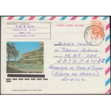 1982-EP-141 CUBA 1982. WAR SPECIAL POSTAL STATIONERY UNCATALOGUED. PISCINA HOTEL ZAZA TO COSTA DE MARFIL. COTE D YVORE.