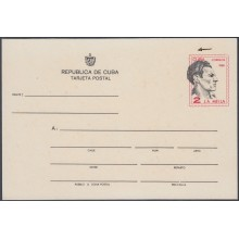 1980-EP-110 CUBA 1980. Ed.127. JULIO ANTONIO MELLA. POSTAL STATIONERY ERROR DISPLACED CENTER.