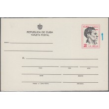 1980-EP-105 CUBA 1980. Ed.127. JULIO ANTONIO MELLA. POSTAL STATIONERY ERROR DISPLACED CENTER.