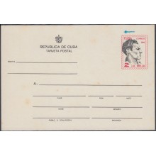 1980-EP-102 CUBA 1980. Ed.127. JULIO ANTONIO MELLA. POSTAL STATIONERY ERROR DISPLACED CENTER.