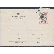 1980-EP-100 CUBA 1980. Ed.127. JULIO ANTONIO MELLA. POSTAL STATIONERY DISPLACED CENTER.