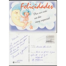 1999-EP-27 CUBA 1999. Ed.30c. MOTHER DAY SPECIAL DELIVERY. ENTERO POSTAL. POSTAL STATIONERY. USED.