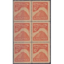 1937-321 CUBA REPUBLICA. 1937 10c MEXICO ARCHEOLOGY PYRAMID Ed.326 SPECIAL DELIVERY WRITTER AND ARTIST NO GUM.