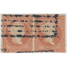 1855-131 CUBA SPAIN ESPAÑA. ISABEL II. 1855 2r ORANGE NEWSPAPER CANCEL PAIR.