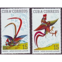 2005.39 CUBA MNH 2005. MOON YEAR OF THE ROOSTER AÑO LUNAR DEL GALLO CHINA.
