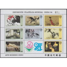 1999.102 CUBA MNH 1999. SPECIAL FORMAT SHEET. PHILATELIC EXPO CHINA. ARTE MODERNO. ART.