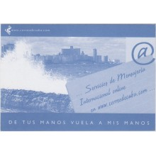 2002-EP-32 CUBA 2002 POSTAL STATIONERY. Ed.71a. INTERNET SPECIAL CARD. VISTA DEL MALECON DE LA HABANA UNUSED