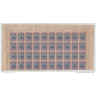 1910-150 CUBA (LG-1230) 1910 Ed.183. 3c JULIO SANGUILY. BLOCK 40 PLATE NUMBER. WITHOUT GUM.