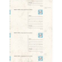 1989-EP-161 CUBA (LG-1223) 1989 POSTAL STATIONERY ERROR MOTHER DAY SPECIAL DELIVERY. CUT ERROR WITHOUT YELLOW COLOR. FLO