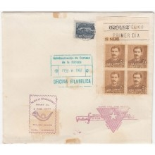 1952-FDC-104 CUBA REPUBLICA FDC. 1952. ONLY 2c JOSE MACEO BLOCK 4 PLATE NUMBER 896.