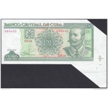 2016-BK-27 CUBA 5 pesos 2016 ANTONIO MACEO CUT ESPECTACULAR ERROR.