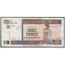 2011-BK-123 CUBA 2011 10 cuc REEMPLAZO REPLACEMENT USED SERIE DZ. DOBLE FIRMA ERROR