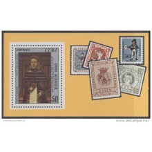 1980.58 CUBA 1980 MNH. Ed.2673. HF EXPO INTERNACIONAL ESSEN GERMANY ALEMANIA ARTE ART.