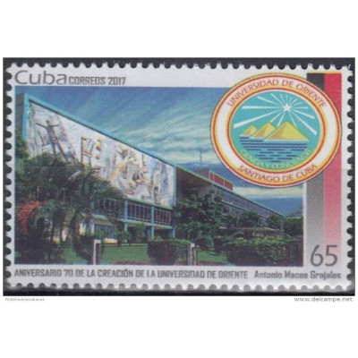 2017.140 CUBA 2017 MNH. HELICOPTEROS BUSQUEDA Y RESCATE HELICOPTER + HF.