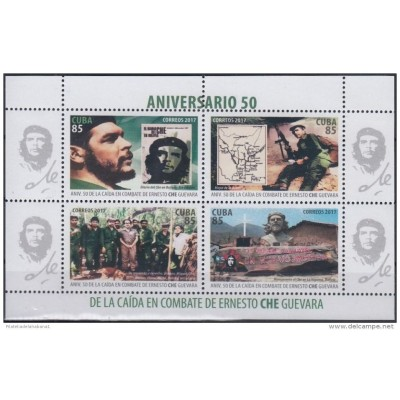 2017-FDC-25 CUBA 2017 MNH FDC. HELICOPTEROS BUSQUEDA Y RESCATE HELICOPTER.