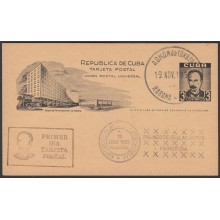 1955-EP-20 CUBA REPUBLICA 1955. 1c POSTAL STATIONERY FDC CANCEL CUPEX EXPO.