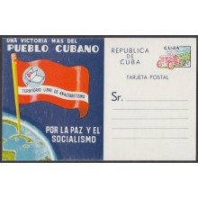 1961-EP-25 CUBA REPUBLICA 1961. 2c LITERACY CAMPAING POSTAL STATIONERY UNSUED.