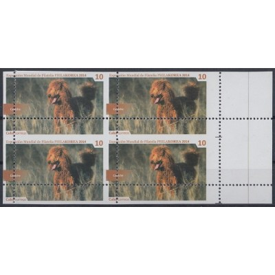 2014.405 CUBA 2014. 10c. PERROS DOG, CANICHE. MNH PHILA KOREA PERFORATION ERROR.