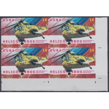 2018.52 CUBA 2018 MNH. IMPERF PROOF. 15c HELICOPTEROS RESCATE. HELICOPTER. UK WESTLAND WS-61 SEA KING.