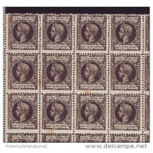 1898 BH2001 CUBA SPAIN ESPAÑA 1898 AUTONOMIA BLOCK OF 40. 8C. ORIGINAL GUM. HIGHT VAL
