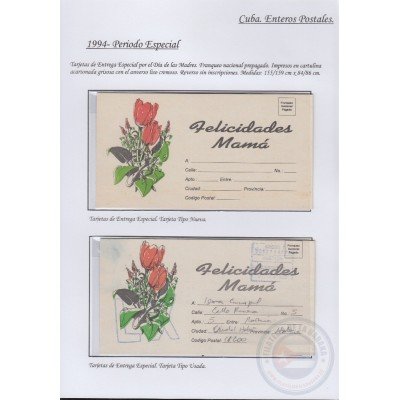 1994-EP-41 CUBA (LG1529) PERIODO ESPECIAL POSTAL STATIONERY COLLECTION ERROR MOTHER DAY 1994