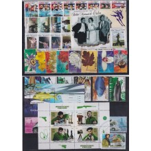 2018.146 CUBA 2018 MNH COMPLETE ISSUE OF 2019.