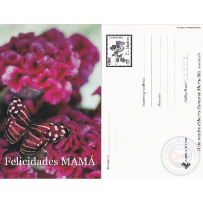2006-EP-32 CUBA 2006 POSTAL STATIONERY MOTHER DAY SPECIAL DELIVERY BUTTERFLIES MARIPOSAS FLOWERS FLORES UNUSED.