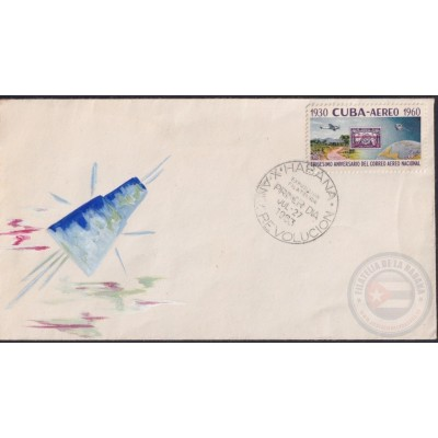 1963-CE-12 ANTILLES SPAIN 1963 SPECIAL CANCEL PHILATELIC EXPO. HANDPAINTED COVER.