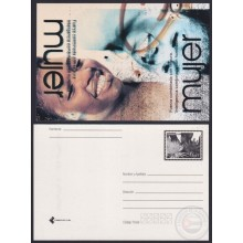 2010-EP-43 CUBA 2010 POSTAL STATIONERY WOMAN MEDICINE SPECIAL DELIVERY ERROR DOUBLE PRINTING.