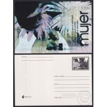 2010-EP-45 CUBA 2010 POSTAL STATIONERY WOMAN SPECIAL DELIVERY ERROR DOUBLE PRINTING.