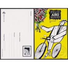 2007-EP-19 CUBA 2007 BICYCLE CICLE POSTAL STATIONERY SPECIAL DELIVERY HAPPY NEW YEAR 3/5 RENE DE LA NUEZ.