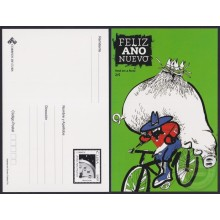 2007-EP-21 CUBA 2007 BICYCLE CICLE PIG POSTAL STATIONERY SPECIAL DELIVERY HAPPY NEW YEAR 2/5 RENE DE LA NUEZ. 2.99