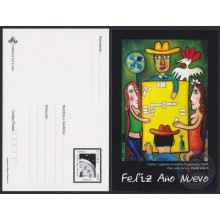 2007-EP-23 CUBA 2007 DOMINO POSTAL STATIONERY SPECIAL DELIVERY HAPPY NEW YEAR 4/5 FUSTER.