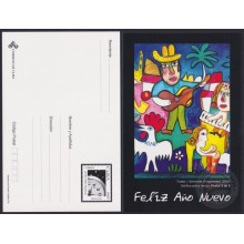 2007-EP-24 CUBA 2007 MUSIC GUITAR POSTAL STATIONERY SPECIAL DELIVERY HAPPY NEW YEAR 3/5 FUSTER.