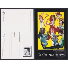 2007-EP-25 CUBA 2007 MUSIC POSTAL STATIONERY SPECIAL DELIVERY HAPPY NEW YEAR 2/5 FUSTER.