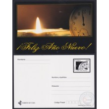 2007-EP-28 CUBA 2007 POSTAL STATIONERY SPECIAL DELIVERY HAPPY NEW YEAR RELOJ CLOCK.