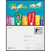 2007-EP-27 CUBA 2007 POSTAL STATIONERY SPECIAL DELIVERY HAPPY NEW YEAR.