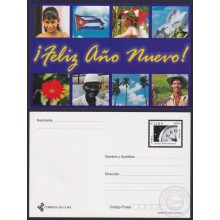 2007-EP-32 CUBA 2007 POSTAL STATIONERY SPECIAL DELIVERY HAPPY NEW YEAR.