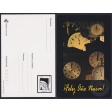 2007-EP-34 CUBA 2007 POSTAL STATIONERY SPECIAL DELIVERY HAPPY NEW YEAR RELOJ CLOCK.