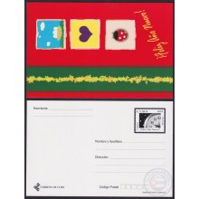 2007-EP-35 CUBA 2007 POSTAL STATIONERY SPECIAL DELIVERY HAPPY NEW YEAR.